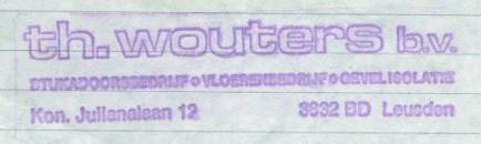 1982  Uitbreiding van disciplines
